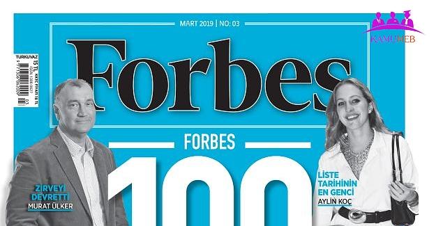 Forbes Türkiye'nin En Zengin 100 İsmini Yayınladı