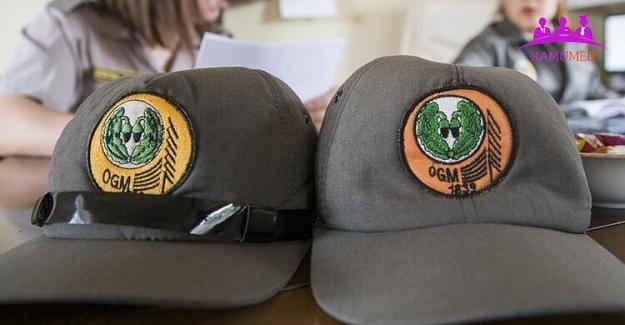 2700 Orman Muhafaza Memuru Alınacak