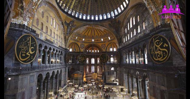 Ayasofya Camii Kitabı ve İnternet Sitesi Açıklaması