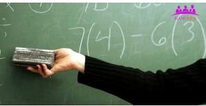 PIKTES Öğretmenlerinin Kadro İsteği Haktır