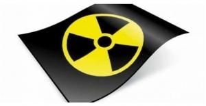 Radyoloji Bölümü Mezunlarının...