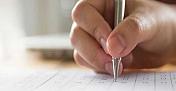 Pedagojik Formasyon Hakkında Önemli Açıklama