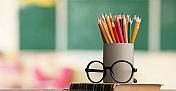 20 Kasım 2020 Tarihli Özel Eğitim Anaokulları ve Özel Eğitim Anasınıflarında Yüz Yüze Eğitim Konulu Yazı